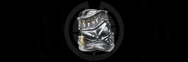 Ring Starlingear Sailor customization Maria Stalina ®